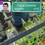 ba3d4_simcity_buildit-1419243610-s[1]